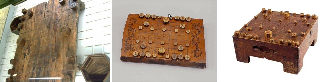 Photos of old Janggi boards from page: http://history.chess.free.fr