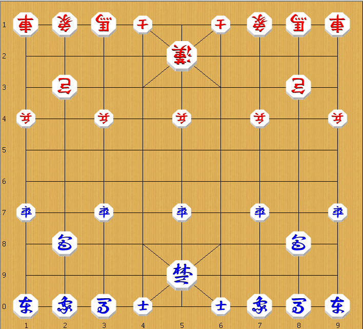 Game4_starting